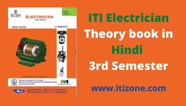 ITI Electrician theory book in Hindi PDF download free {Bharat Skills - 3rd Semester}