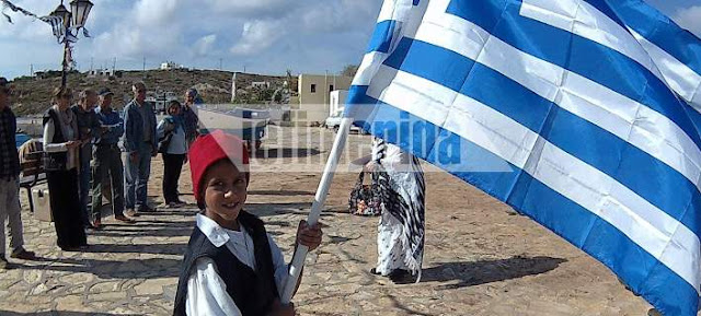 Υπάρχει και αυτή η Ελλάδα: Παρέλαση στους Αρκιούς με έναν μαθητή, μια δασκάλα και την ελληνική σημαία
