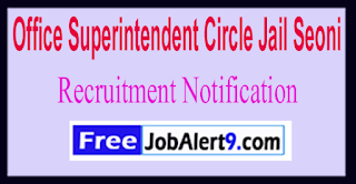 Office Superintendent Circle Jail Seoni Recruitment Notification 2017 Last Date 31-05-2017