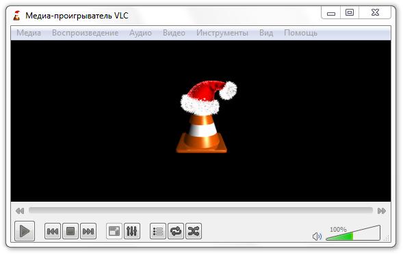 Télécharger VLC pour Windows 10 64 bits - usitility.com