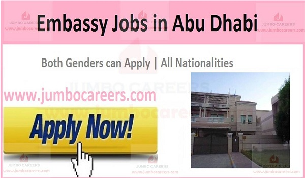 UAE Government jobs with salary,