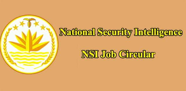 NSI Job Circular- 2021