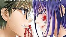 ▷ Dead Tube 🥇【Manga Capítulos 48/??】 PDF Mega ✅