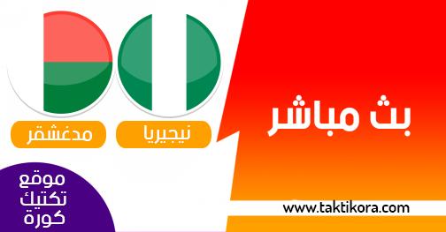 مشاهدة مباراة نيجيريا ومدغشقر بث مباشر 30-06-2019 كأس الأمم الأفريقية