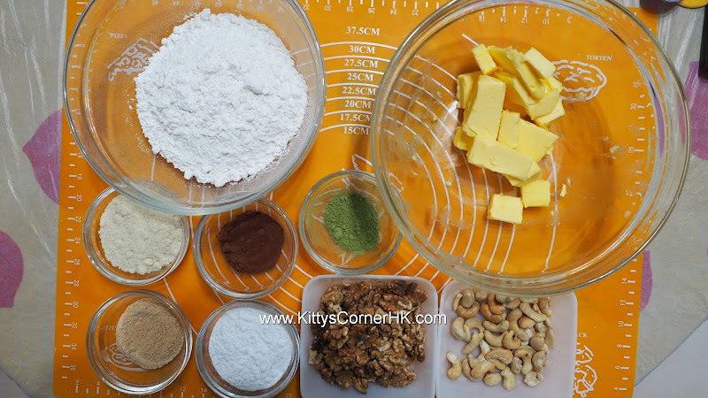 Assorted Nut Cookie 雜錦曲奇 自家烘焙 食譜 home baking recipes