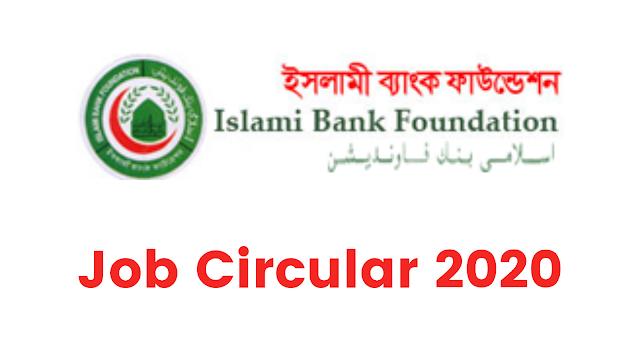 Islami Bank