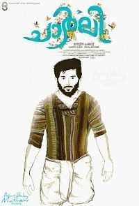 Charlie (2015) Malayalam Full Movie Download 300mb PreScr Rip