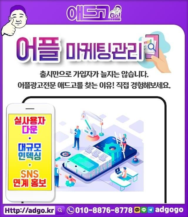 서울슬라이딩책장제작