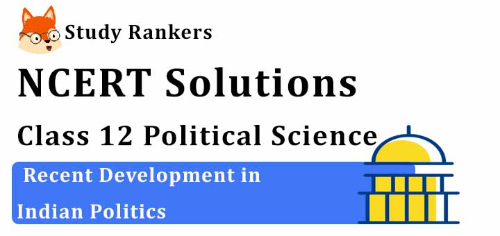 NCERT Solutions for Class 12 Political Science Recent Developments in Indian Politics
