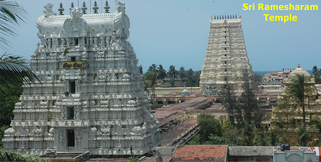 श्री रामेश्वरम मंदिर, श्री  रामनाथास्वामी  मंदिर