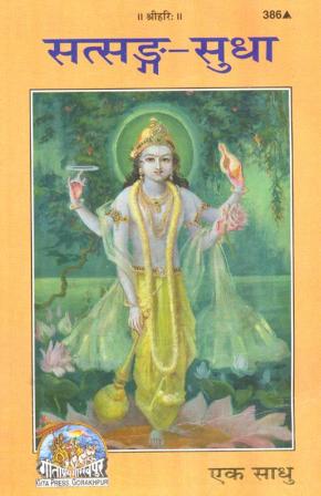 Aazadi ki kahani hindi ebook download free pdf by dr vijay agrawal.