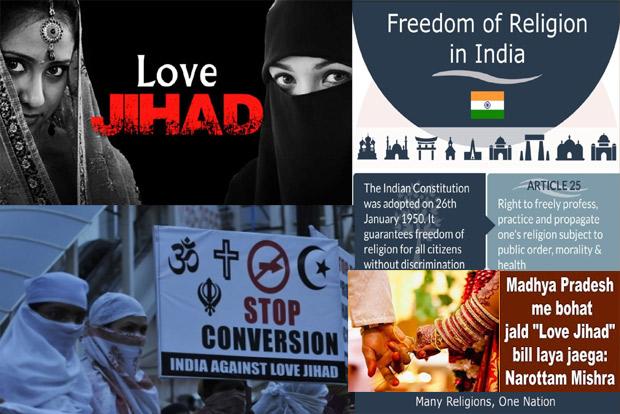 మధ్యప్రదేశ్ లో మత మార్పిడి వ్యతిరేక బిల్లు - Madhya Pradesh Government Brought bill against unlawful religious conversion