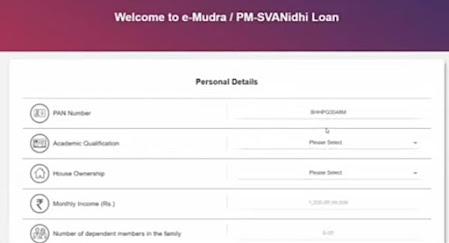 Mudra loan Pan details