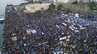 """Εδώ δεν είναι …""""μένουμε Ευρώπη"""": Να μην χαρίσει κανένας πολιτικός την ελληνική ιστορία"""