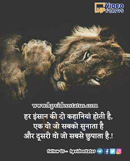 Attitude Dp | हर इंसान की दो | Whatsapp Status