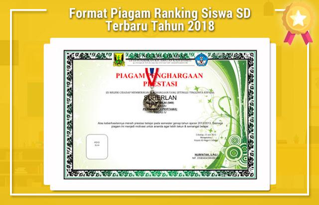 Format Piagam Ranking Siswa SD Terbaru Tahun 2018