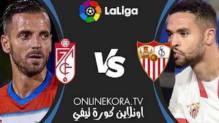 مشاهدة مباراة إشبيلية وغرناطة بث مباشر اليوم 25-04-2021 في الدوري الإسباني الدرجة الأولى