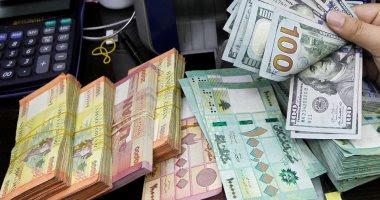 أسعار العملات الأجنبية والعربية مقابل الجنية بالبنوك المحلية والعالمية اليوم الجمعة 2اكتوبر