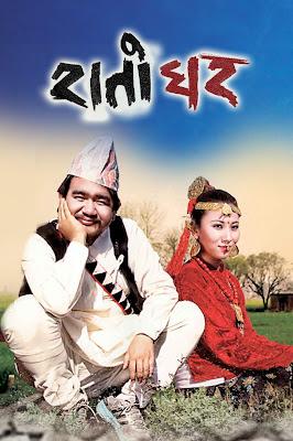 mujhse shaadi karogi full movie hd 720p download filmywap