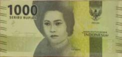 pecahan uang seribu rupiah yang nilainya sama www.simplenews.me