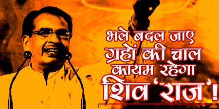 29 नवंबर को मुख्यमंत्री के शासन के 12 साल पूर्ण होने पर भाजपा मुख्यालय पर करेगी कार्यक्रम