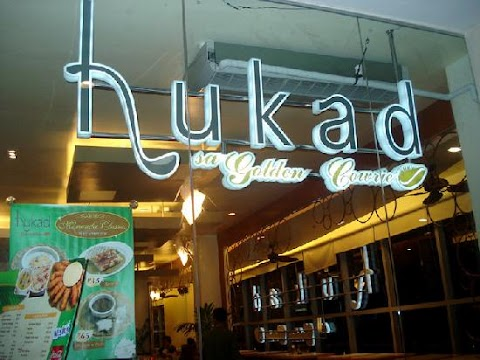Family Fiesta at Hukad Restaurant (Golden Cowrie Native Restaurnt) - Cebu