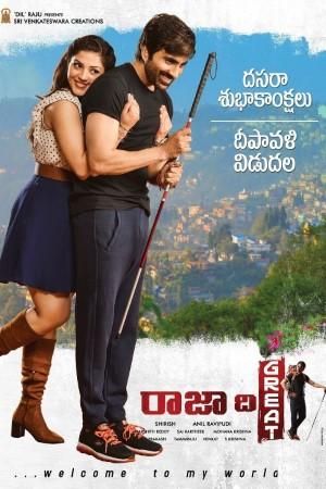 Download Raja The Great (2017) HQ Hndi Dubbed Movie 480p   720p   1080p WEB-DL 500MB   1.2GB