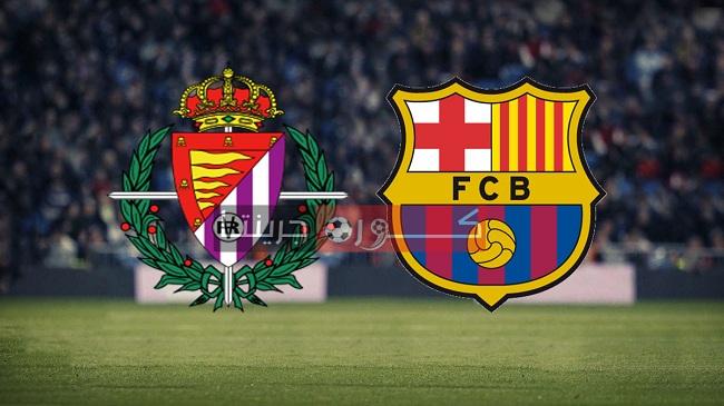 موعد مباراة برشلونة وبلد الوليد 12-7-2020 والقنوات الناقلة