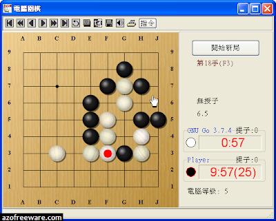 LGS 傳奇網路圍棋