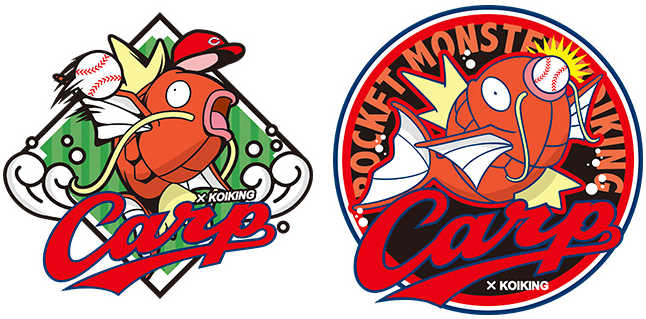 6deb9564 The Pokemon Center in Hiroshima is partnering with the Hiroshima Toyo Carp  baseball team to celebrate their first anniversary! All merch is exclusive  to the ...