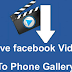 How to Save A Video From Facebook On android