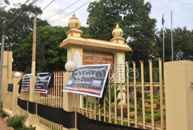 Black flags in Jaffna University in 71st Independence day 2