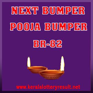 Pooja Bumper BR 82 Lottery 2021 : Kerala Next Bumper