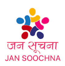 Install Jan Soochna Mobile App