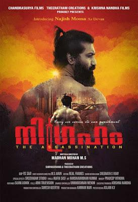 Nigraham Malayalam movie, www.mallurelease.com