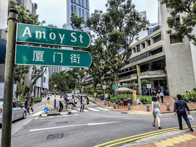 Amoy_Street_Food_Centre