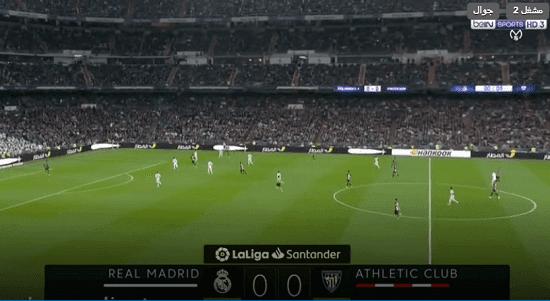 البث المباشر : ريال مدريد وأتلتيك بلباو real-madrid vs athletic bilbao kora online