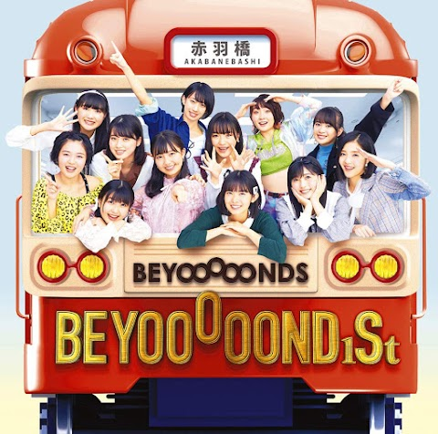 [Lirik] BEYOOOOONDS - Atsui! (Terjemahan Indonesia)