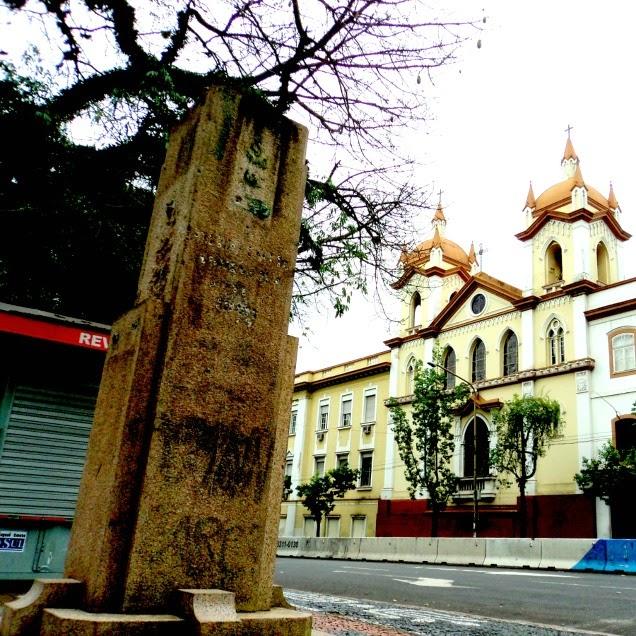 Praça Dom Feliciano e Santa Casa de Porto Alegre