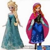 boneca-princesa-do-filme-frozen