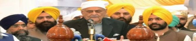 Pak Sikh Leadership Whip Up Anti-India Sentiments During Saka Nankana Sahib Function