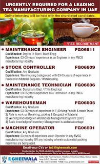 Tea Manufacturing Company in UAE