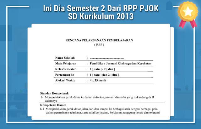 Semester 2 RPP PJOK SD Kurikulum 2013