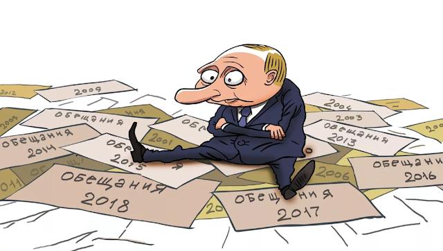 На XIX съезде «Единой России» В. Путин заверил, что правящая партия не прикрывается пустыми словами и все делает для улучшений жизни россиян, по сути, совершает невиданный прорыв