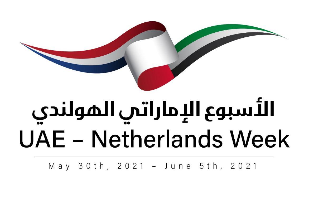 الأسبوع الإماراتي - الهولندي ينطلق 30 مايو بمناسبة مرور 50 عاما على العلاقات الدبلوماسية