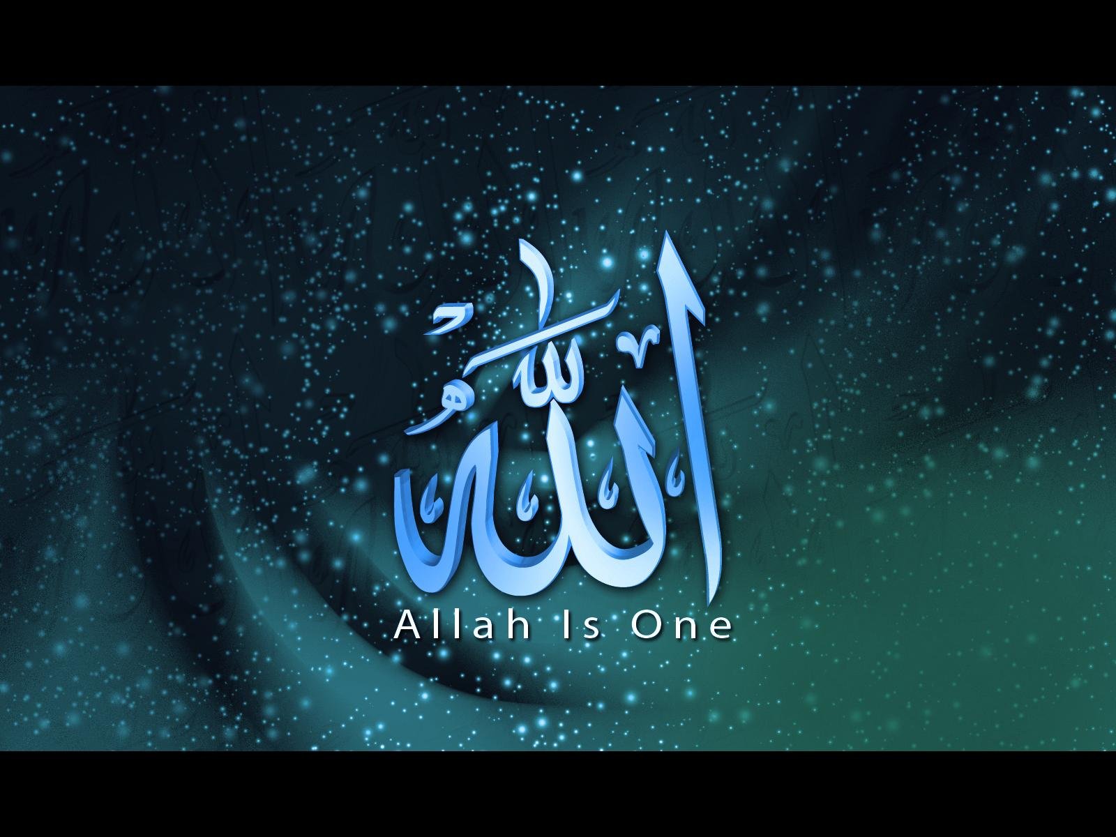 Allah Is One by maniPakistani Beautiful Islamic Wallpapers Download