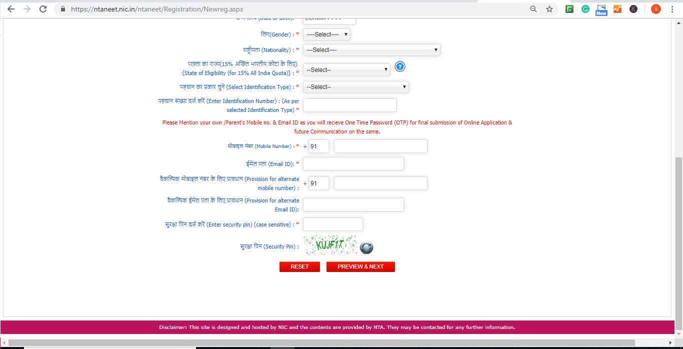 neet 2021 online application form
