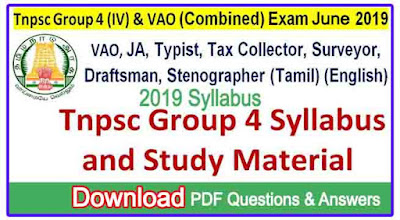 TNPSC Group 4 Syllabus study materials pdf