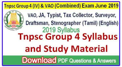 TNPSC Group 4 Study Materials 2019   PDF Download