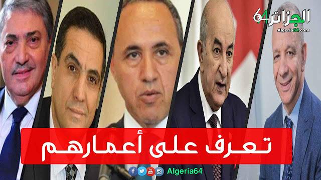 إنفوغراف | أعمار مرشحو الانتخابات الرئاسية الجزائرية 2019